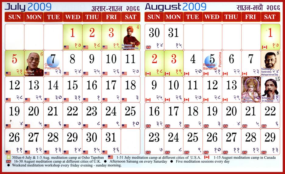 календари на 2009 год с знаком задиака овен