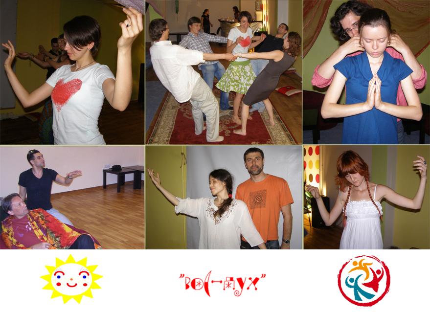 http://oshoworld.ru/images/full_gallery_4607.jpg