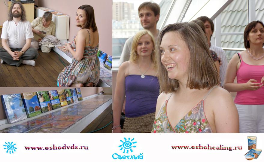 http://oshoworld.ru/images/full_gallery_4622.jpg